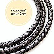 Шнуры ручной работы. Ярмарка Мастеров - ручная работа Шнур кожаный темно серый 5 мм. Handmade.