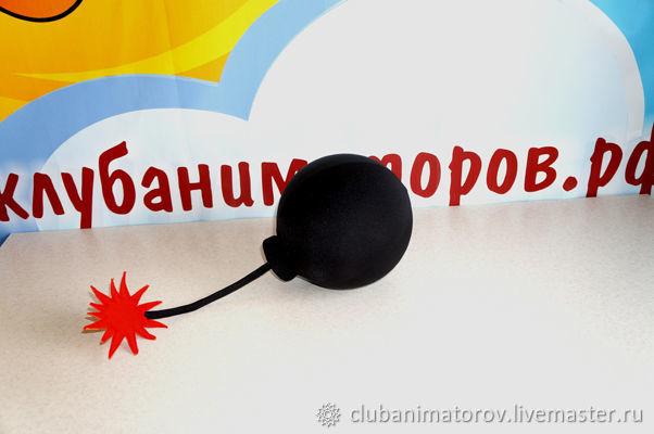 Bomb props for animators, Props for animators, Ufa,  Фото №1