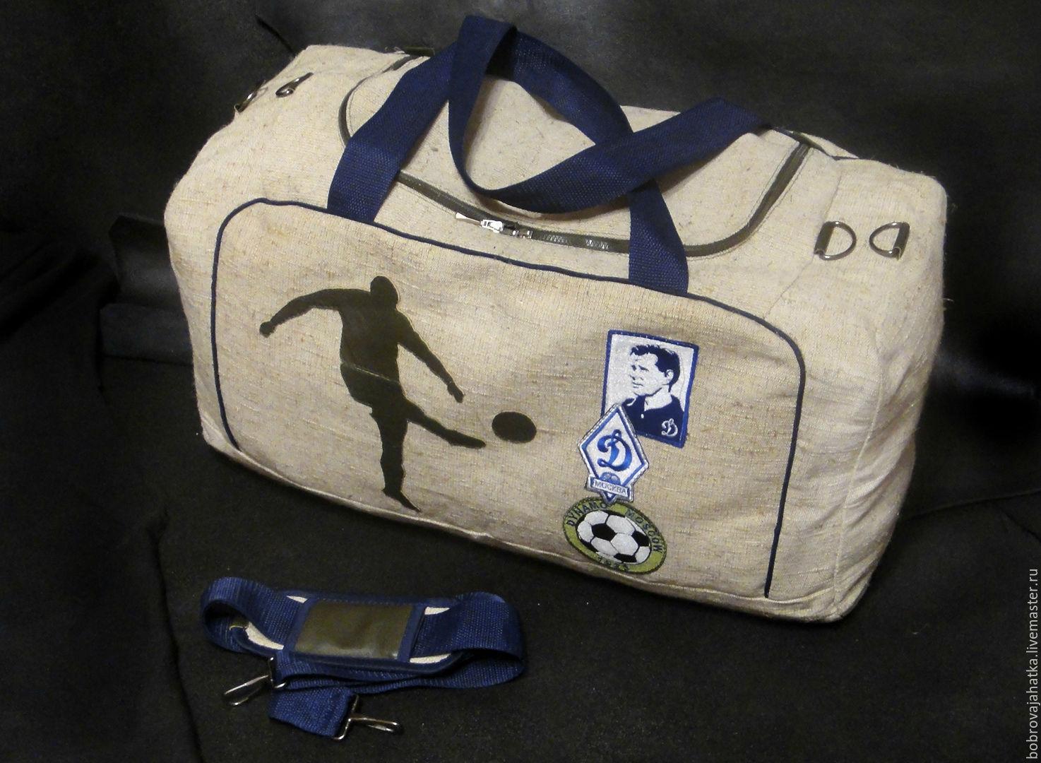 Купить спортивные сумки для футбола