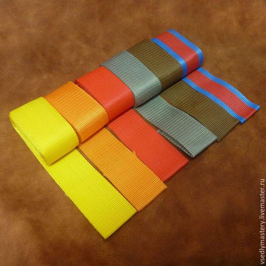 Другие виды рукоделия ручной работы. Ярмарка Мастеров - ручная работа. Купить Ременная лента - 50 мм - стропа - 6 цветов. Handmade.