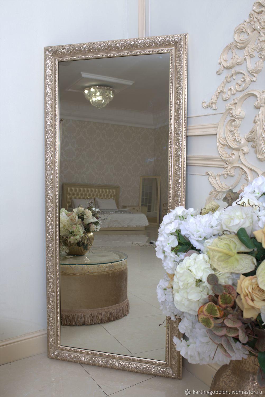 Зеркало большое, Зеркала, Москва,  Фото №1