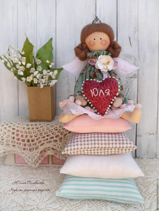 принцесса на горошине, принцесса на горошине тильда, именная кукла, именной ангел, подарок на рождение, подарок новорожденному, кукла тильда, Юлия Голованова, Ярмарка мастеров