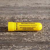 Эфирные масла ручной работы. Ярмарка Мастеров - ручная работа Эфирные масла: Антистресс, ароматерапевтический стик-ингалятор. Handmade.