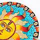 Декоративная посуда ручной работы. Декоративная тарелка 'Энергия Солнца' ручная роспись. Декоративные тарелки Тани Шест. Ярмарка Мастеров.