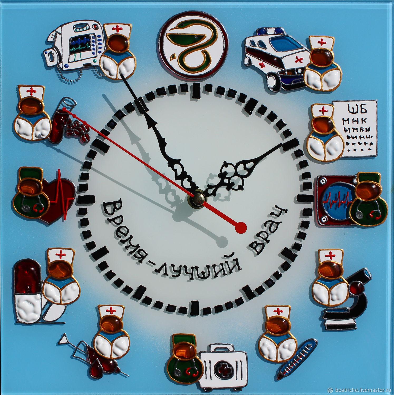 медицинские, Часы, Новосибирск,  Фото №1