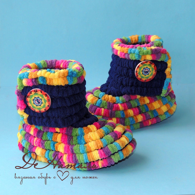 Вязаные плюшевые пинетки сапожки для девочки или для мальчика. Тёплые удобные сапожки для дома или для улицы. Вязаная обувь от ДеНаталь. Сапожки вязаные от Натальи Дериной.