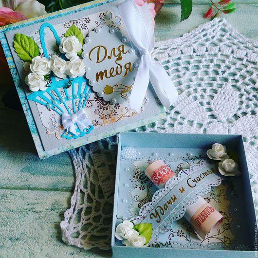 """Подарочная упаковка ручной работы. Ярмарка Мастеров - ручная работа. Купить Коробка для денег """"Для тебя  """". Handmade. Коробка"""