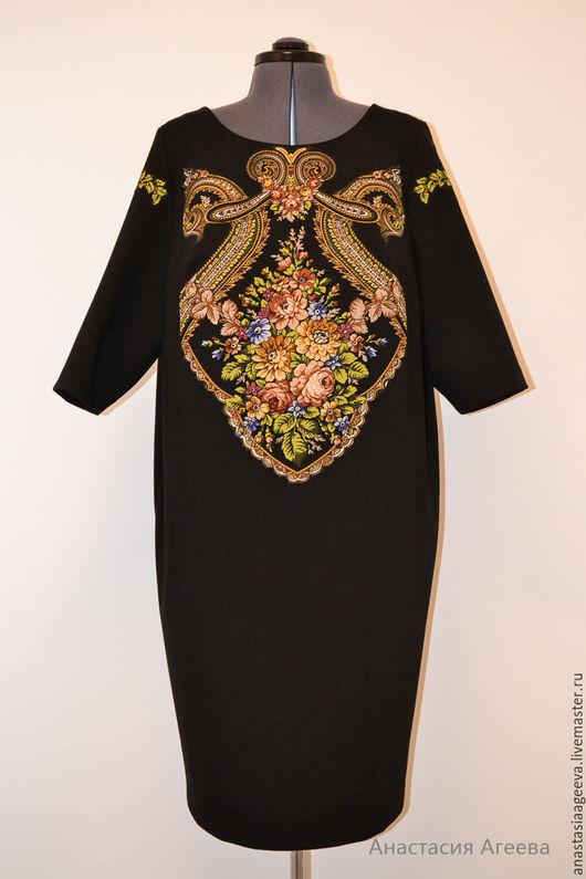 """Большие размеры ручной работы. Ярмарка Мастеров - ручная работа. Купить Платье с аппликацией из платка """"Небесный""""- Плюс.. Handmade. Черный"""