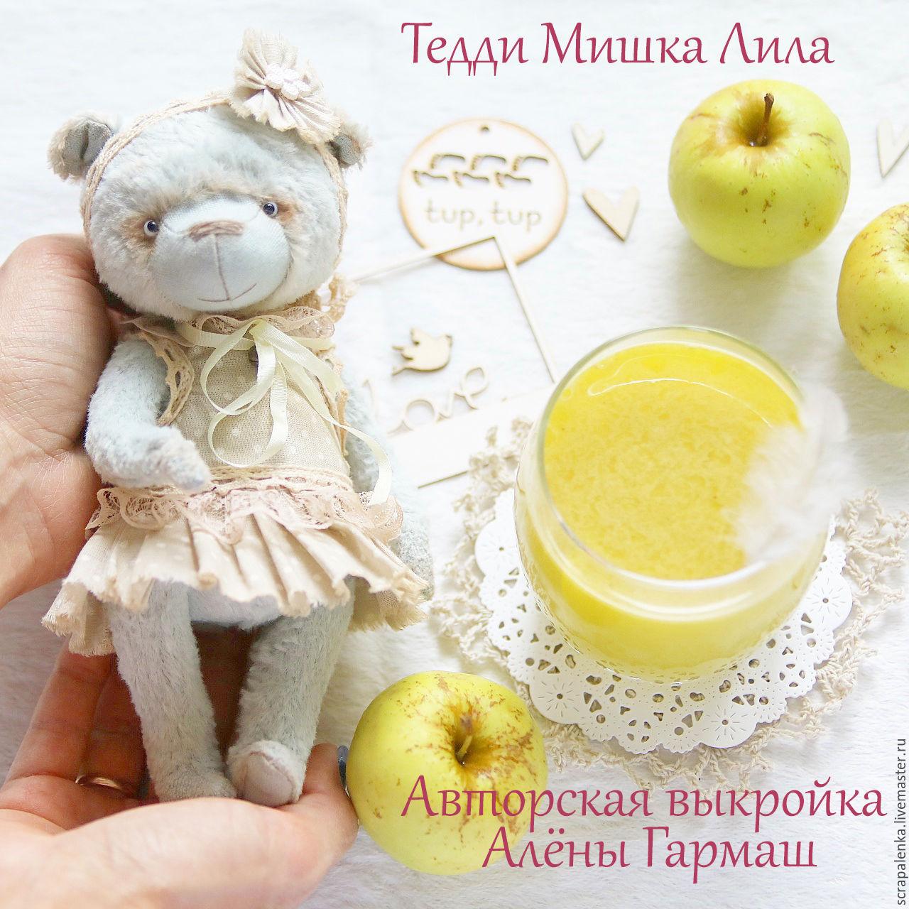 """Выкройка Мишки Тедди - Лила. """"Счастье в Ладошках"""", Выкройки для кукол и игрушек, Симферополь,  Фото №1"""