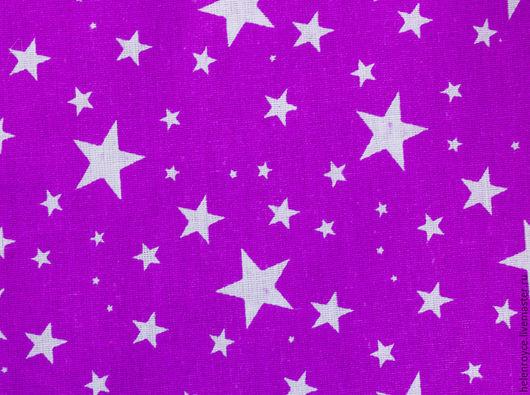 Шитье ручной работы. Ярмарка Мастеров - ручная работа. Купить Ткань Хлопок Звездочки на ярко-фиолетовом Бязь. Handmade. Бязь