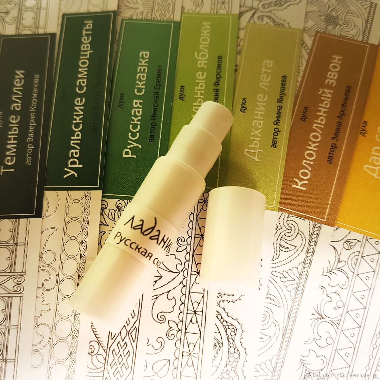 Пробник любого аромата Ладаника 2 мл (со спреем), Духи, Протвино,  Фото №1