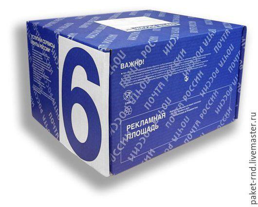 Упаковка ручной работы. Ярмарка Мастеров - ручная работа. Купить Почтовая коробка А №6. Handmade. Синий, гофра, гофрокартон