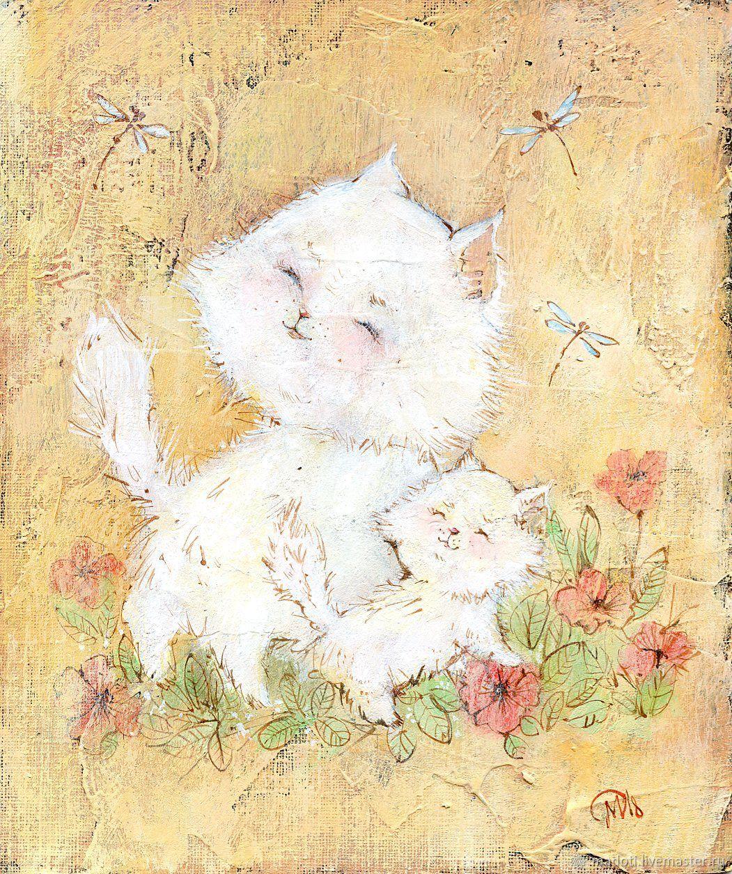 Открытка маме кошке, признаниями девушке