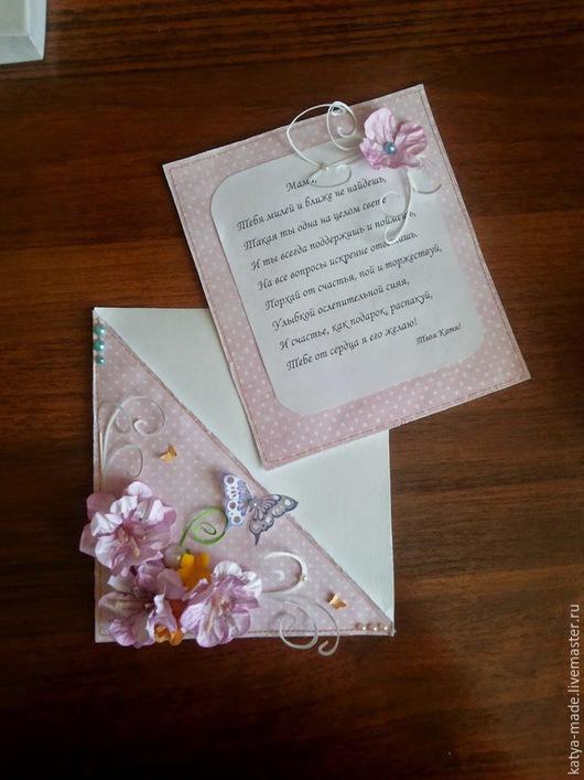Открытки для женщин, ручной работы. Ярмарка Мастеров - ручная работа. Купить Открытка женская  с цветами и стихотварением. Handmade. Розовый, открытка