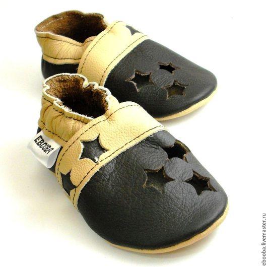Кожаные чешки тапочки пинетки сандалики тёмно-коричневые бежевые звёздочки ebooba