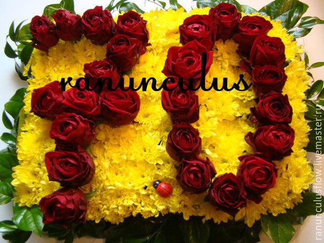 Букет с цифрами из цветов
