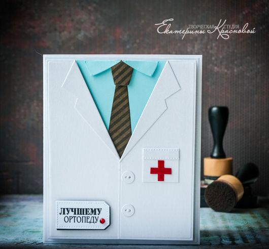 """Открытки для мужчин, ручной работы. Ярмарка Мастеров - ручная работа. Купить Открытка для врача. """"Лучшему ортопеду!"""". Handmade. мужская открытка"""