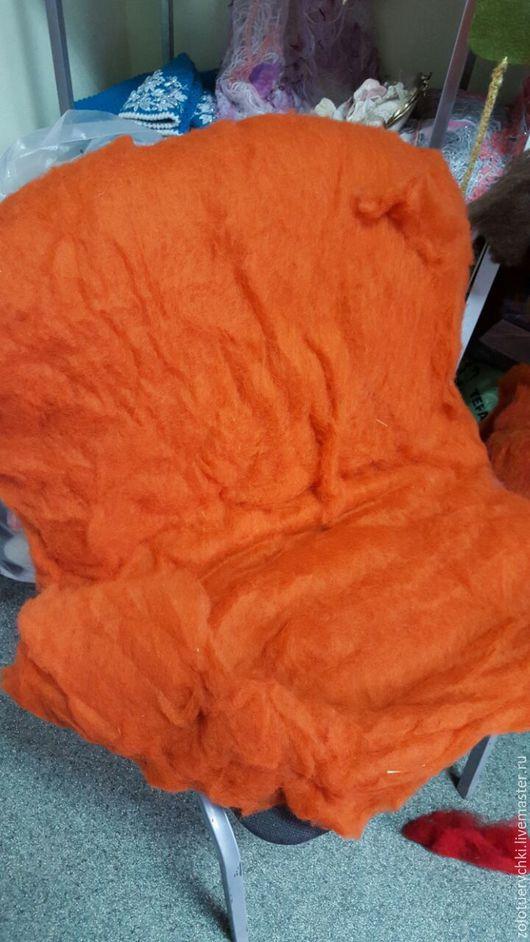 Валяние ручной работы. Ярмарка Мастеров - ручная работа. Купить бергшаф. Handmade. Оранжевый, шерсть для валяния, бергшаф
