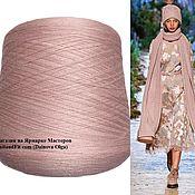 Материалы для творчества handmade. Livemaster - original item Yarn: Merino Italy. Tollegno 1900.  Color powder.. Handmade.