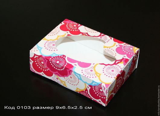 Коробочка для упаковки мыла  код 0103 размер 9х6.5х2.5 см
