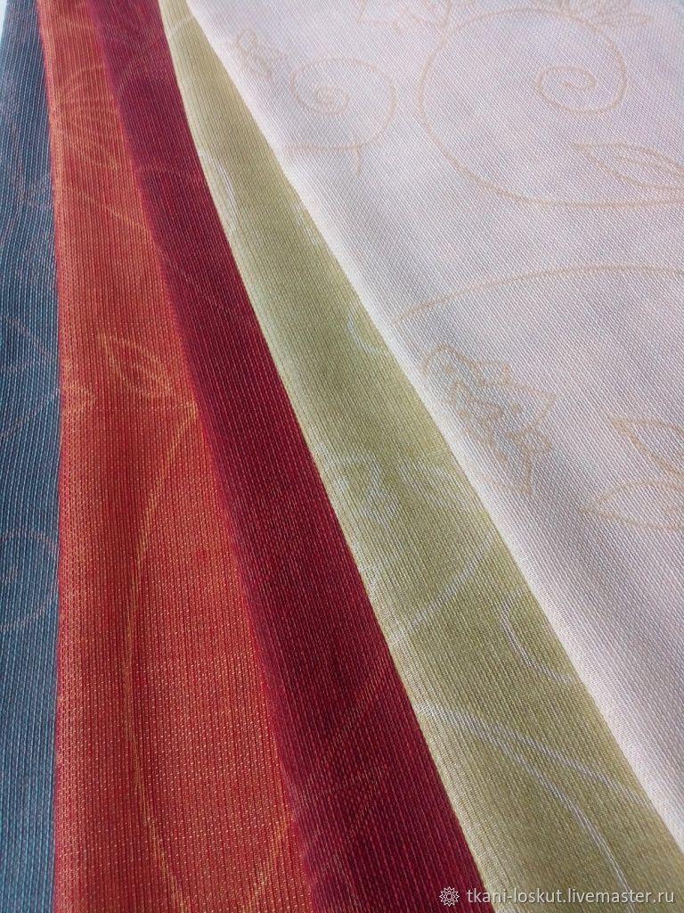 Ткани для штор германия купить краски ткани спб