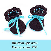 Материалы для творчества handmade. Livemaster - original item Booties crochet master class, description, instruction. Handmade.