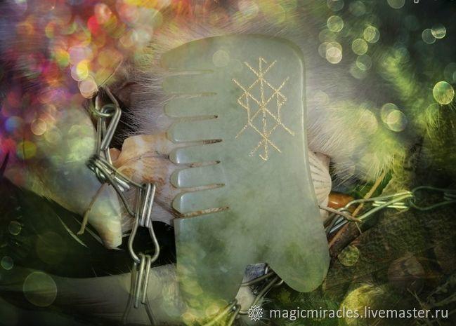 Гребень из нефрита «ВОДОПАД», Эзотерические аксессуары, Коломна, Фото №1