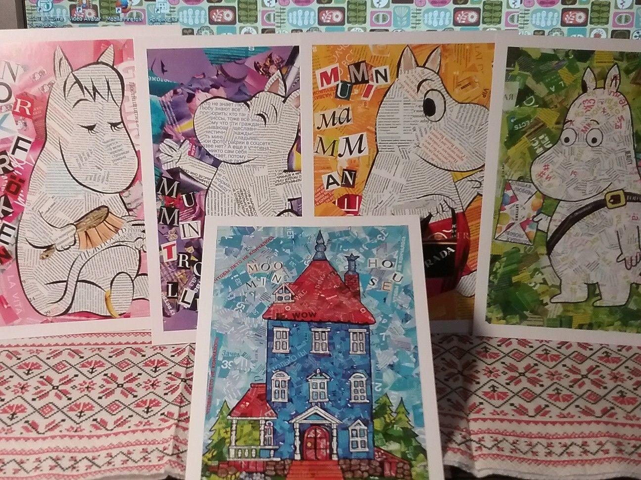 Конверт, магазин открыток для посткроссинга в рязани