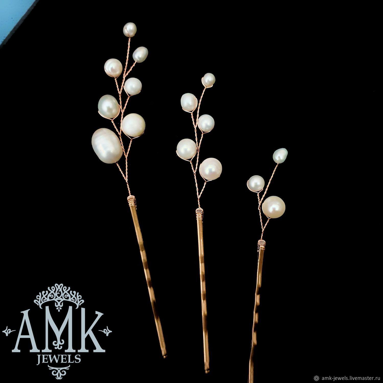 Pearls hair pin, bridal hair pins with pearls, set of hair pins, Украшения в прическу, Раменское,  Фото №1