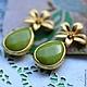Серьги ручной работы. Ярмарка Мастеров - ручная работа. Купить Серьги Зеленые цветы. Handmade. Зеленый, серьги с жадеитом