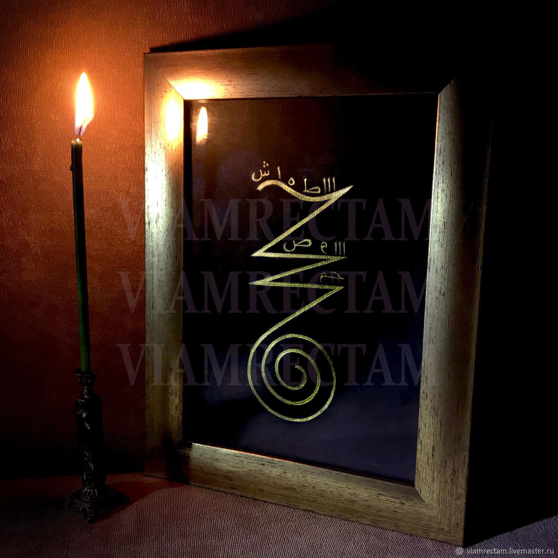 """Increasing money energy - Talisman """"Al-Khair"""" (Money Key), Money magnet, Tula,  Фото №1"""