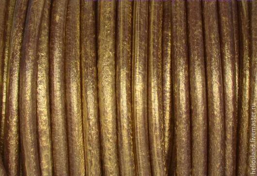 Для украшений ручной работы. Ярмарка Мастеров - ручная работа. Купить Шнур кожаный круглый 4,5 мм, золотой металлик. Handmade.