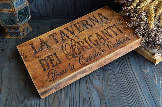 Разделочная доска в стиле старого итальянского кантри. Незаменимая вещь на кухне и прекрасный подарок кулинарам.