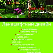 Дизайн и реклама ручной работы. Ярмарка Мастеров - ручная работа ул. Речная, г. Лобня. Handmade.