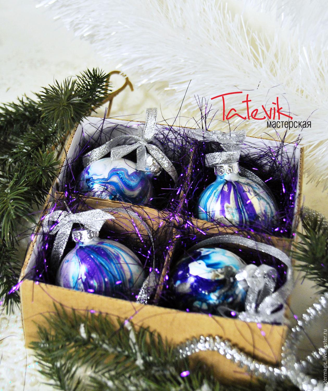 A Set Of Magic Balls Northern Lights On Elco Glass Shop Online