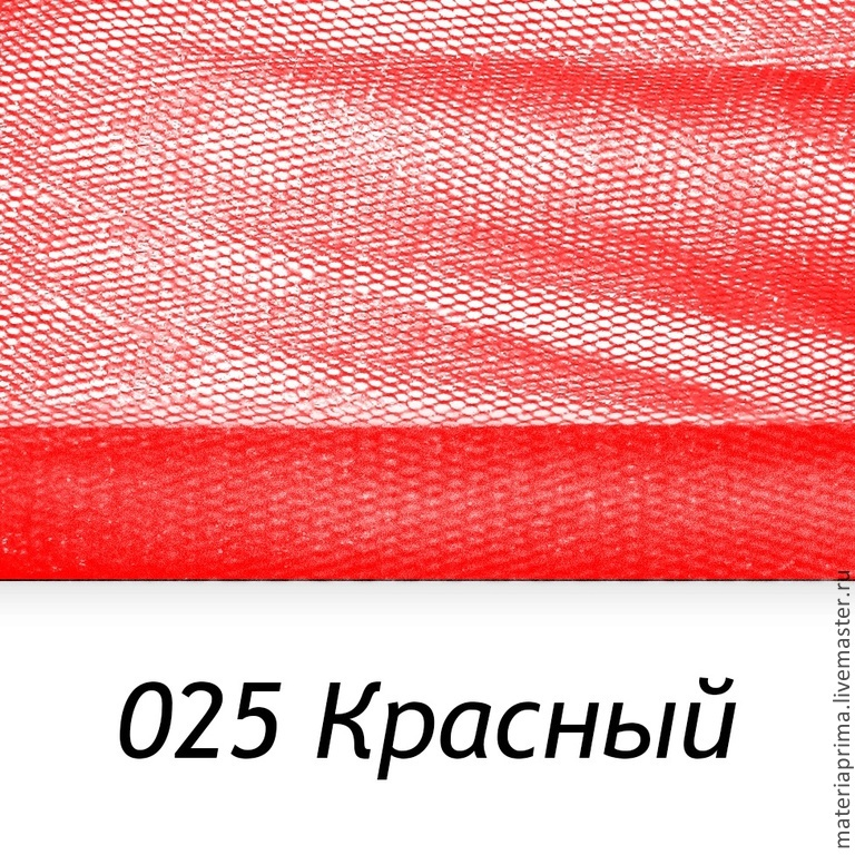 Фатин купить в Москве с доставкой по России и за рубеж