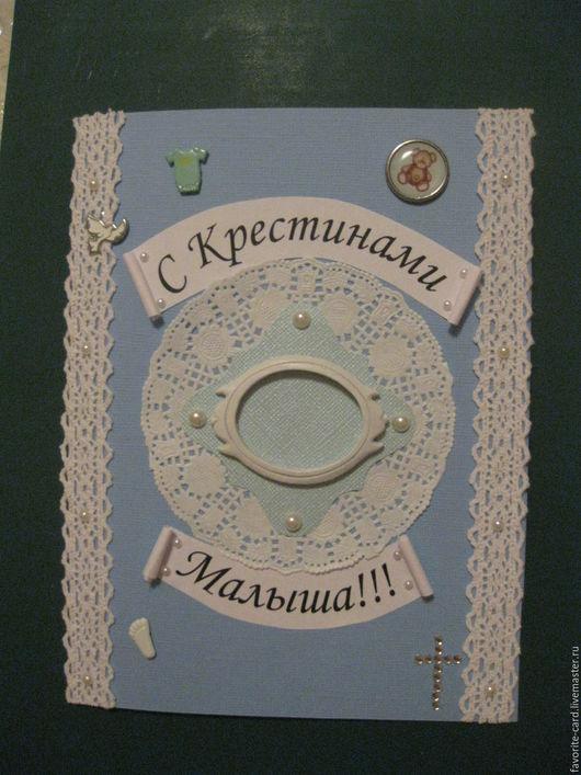 Детские открытки ручной работы. Ярмарка Мастеров - ручная работа. Купить Крещение малыша. Handmade. Голубой, Скрапбукинг, скрап материалы
