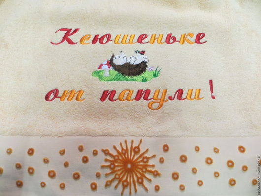Персональные подарки ручной работы. Ярмарка Мастеров - ручная работа. Купить Вышитые полотенца в подарок.. Handmade. Вышивка, ткань хлопок