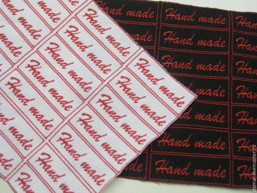 """Упаковка ручной работы. Ярмарка Мастеров - ручная работа. Купить Нашивка  """"Hand made"""". Handmade. Нашивка, вышитый логотип, упаковка"""