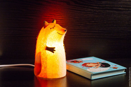 """Освещение ручной работы. Ярмарка Мастеров - ручная работа. Купить Светильник войлочный """"Рыжая лиса"""". Handmade. Рыжий, войлочный светильник"""