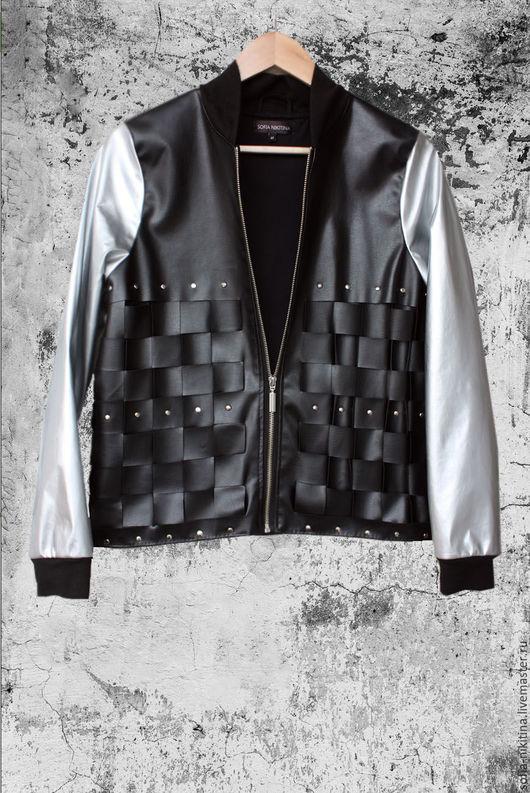 Верхняя одежда ручной работы. Ярмарка Мастеров - ручная работа. Купить Куртка бомбер  из кожзама. Handmade. Серебряный, куртка, кожзам