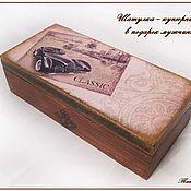 Подарки к праздникам ручной работы. Ярмарка Мастеров - ручная работа Шкатулка-купюрница в подарок мужчине. Handmade.