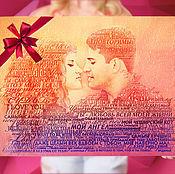 Фото ручной работы. Ярмарка Мастеров - ручная работа Портрет из слов. Подарок для любимого мужчины.. Handmade.