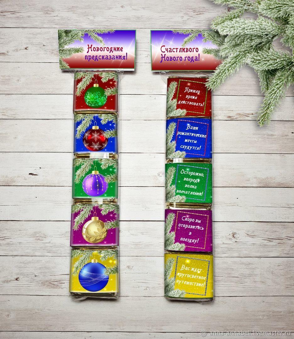 Мини-презенты из конфет, Новогодние сувениры, Нижний Новгород,  Фото №1