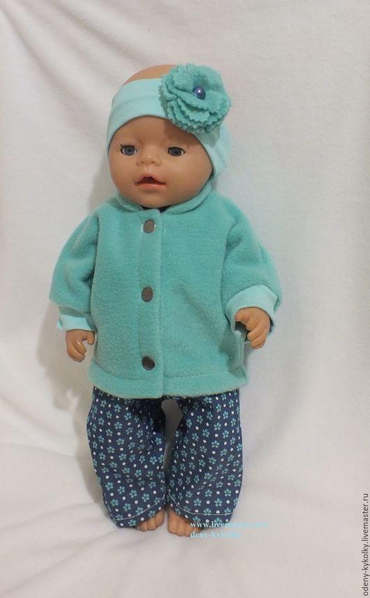 Одежда для кукол ручной работы. Ярмарка Мастеров - ручная работа. Купить Осенний костюм на куклу. Handmade. Комбинированный, baby born