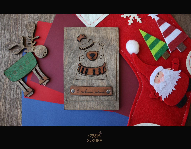 Кожаные открытки своими руками, днем рождения