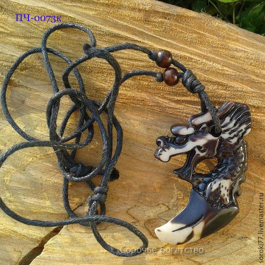 Для украшений ручной работы. Ярмарка Мастеров - ручная работа. Купить Кулон подвеска резная кость яка (имитация). Handmade.