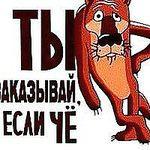 Катюшечка Иванова (1soapsoap1) - Ярмарка Мастеров - ручная работа, handmade