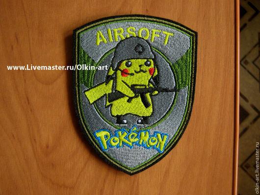 Нашивка `Airsoft Pokemon` Машинная вышивка. Белорецкие нашивки. Нашивка. Шеврон. Патч. Вышивка. Шевроны.  Патчи. Нашивки. Купить нашивку.