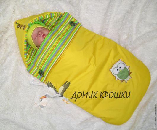 """Для новорожденных, ручной работы. Ярмарка Мастеров - ручная работа. Купить Конверт для новорожденного """"Совушка"""" желтый/зеленый с полосочками. Handmade. В полоску"""